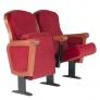 Театральное кресло Goya1