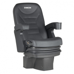 Кресло для кинотеатра Roma D-box 1