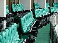 кресло для стадионов