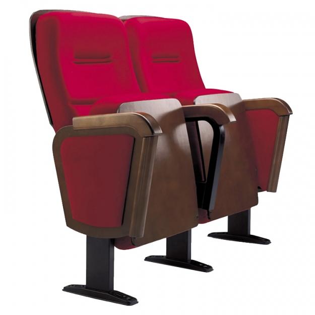 Кресло для залов Ateneo 1