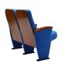 Театральное кресло Riazor 2